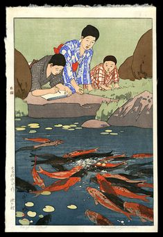 Yoshida Hiroshi: Carp in Pond - Japanese Art Open Database(1926) 吉田博 大正拾五年作 池の鯉