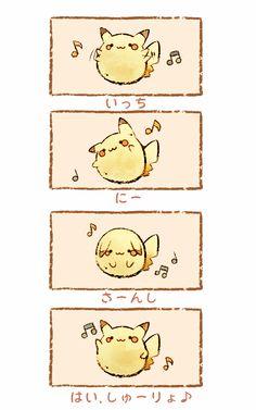  Pikachu ~