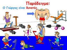 «Νέα Ελληνική Γραμματική - Поиск в Google