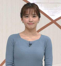 Japanese Beauty, Photo Reference, Blog Entry, Cute, Kawaii