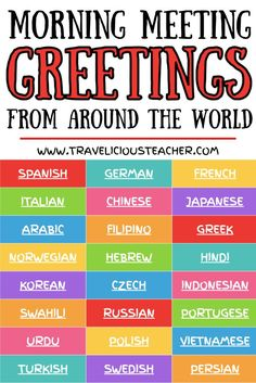 This Google Slides resource is designed to be used with your students in person or virtually. It includes short video clips that teach students hello greetings in 24 different languages. It can be used as a greeting during morning meetings throughout the school year! You can also provide students with a deeper cultural experience by identifying the country/countries that speak each language on a globe or map. Click to check out more details! #ESL #ELL #MorningMeeting #CultureInTheClassroom Multicultural Classroom, Classroom Activities, Morning Meeting Greetings, Morning Meetings, Math Teacher, Math Class, Middle School Classroom, Cultural Experience, Social Emotional Learning