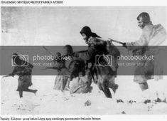 Greek troops in Nth. Greek Soldier, Major General, Troops, Africa, Men, Guys