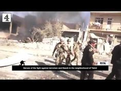Heroes of the fight against terrorism and Daesh in the neighborhood of T...