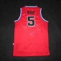 Brooklyn Nets Jersey 24