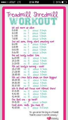Perfect buns & thighs workout with some cardio at the same time!