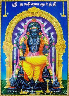 Sri Dakshinamurthy – Guru Bhagavan Dakshinamurthy or Jnana Dakshinamurti is an aspect of Shiva as a guru (teacher) of all types of knowledge and bestower of jnana. This aspect of Shiva is his personification as the supreme or the ultimate awareness, understanding and knowledge.  (via ebay: boomboxindia)