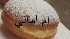 قسم الحلويات - من مطبخي ليبنيي بالكريم باتسيير لعيون احلى اخواااات - منتديات الجلفة لكل الجزائريين و العرب