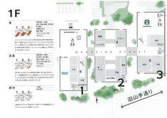 フロア案内・1階 Map Design, Sign Design, Graphic Design, Map Signage, Plan Hotel, Leaflet Layout, Guide System, Navigation Design, Campus Map