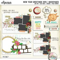 New Year Greetings 2015 Quickpages + Add-on by Akizo Designs