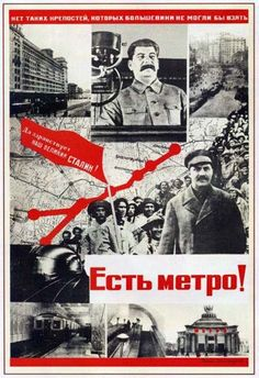 Items similar to Soviet, Propaganda poster, Communism, 458 on Etsy Catalogue Layout, Socialist State, Online Lectures, Russian Constructivism, Communist Propaganda, Joseph Stalin, Russian Revolution, Soviet Art, Root Beer