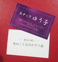 Twitter Japan blog の週間リツイートランキングより作成(  )2014.01.01-2014.12.30まで