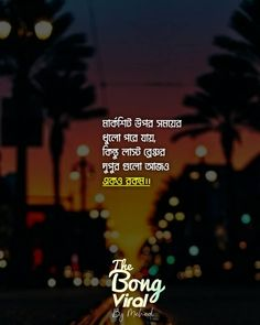 365 Best MONER DIARY images in 2019 | Bangla quotes, Quotes