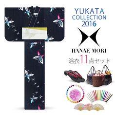 2016 Summer Hanae Mori Yukata Black Butterfly 11 items set