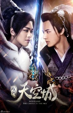 Novoland:Castle in the Sky- great C drama on Kissasian Castle In The Sky, The Witch 2016, Kdramas To Watch, Zhang Ruo Yun, Show Luo, Chines Drama, Sungkyunkwan Scandal, Best Dramas, Chinese Movies