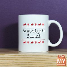 Merry Christmas Mug! #mygiftdna #mug #tea #merrychristmas