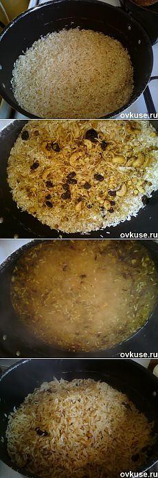 Очень вкусный рис - Простые рецепты Овкусе.ру