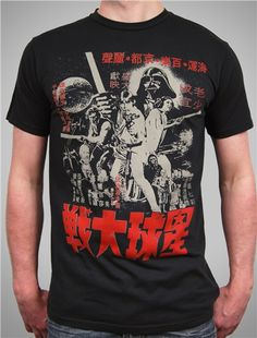 Mens Retro Japanese Star Wars T Shirt by Junk Food Dope Jackets, Cool Shirts, Tee Shirts, Star Wars Outfits, Only Clothing, Screen Printing Shirts, Movie Shirts, Star Wars Tshirt, Graphic Shirts