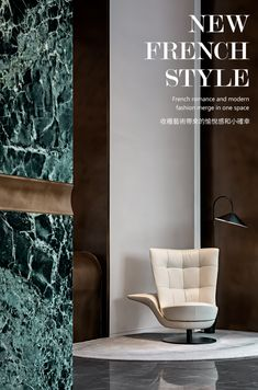 New work by CCD / The literary and artistic atmosphere from the Seine River, this aesthetic life experience center is beautiful for the whole Shengjing Hotel Hallway, French Romance, Experience Center, Modern Fashion, Home Decor, Style, River, Africa, Club