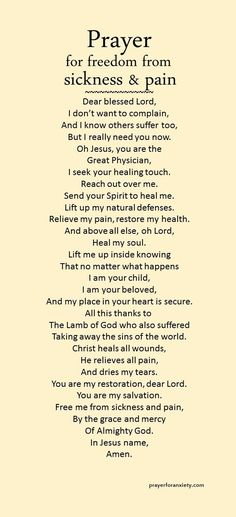 Prayer for healing and pain.