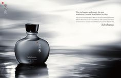 Pride of Korea Ad Design, Graphic Design, Bottle Drawing, Relaxing Tea, Beauty Ad, Advertising Design, Print Ads, Projects To Try, Perfume Bottles