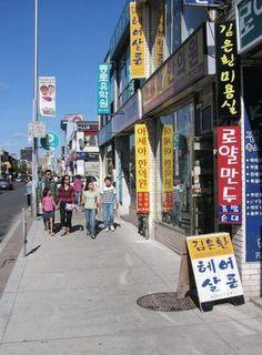 Koreatown - Toronto    Photo credit: http://www.realestatebrothers.ca/west-end/koreatown