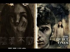 """THE QUIET ONES.""about the shooting***#(USA.Horor.2014г.)#***"