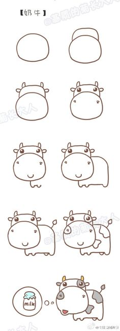 Drawing step by step: learning to draw a cow / drawing step by step: learning . - Joyeux - Drawing step by step: learning to draw a cow / drawing step by step: learning … – Hairstyle 201 - Kawaii Drawings, Doodle Drawings, Doodle Art, Funny Easy Drawings, How To Doodle, Simple Cute Drawings, Pencil Drawings, Easy Love Drawings, Kid Drawings
