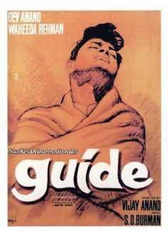Guide (film) - Alchetron, The Free Social Encyclopedia