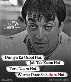 Bad Words Quotes, Motivational Picture Quotes, Hurt Quotes, Boy Quotes, Photo Quotes, Funny Quotes, Life Quotes, Hindi Attitude Quotes, Positive Attitude Quotes