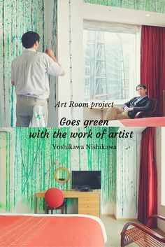 The 10th edition in the Park Hotel Tokyo Art Room project goes green with the work of artist Yoshikawa Nishikawa. Learn more at vossy.com #art #parkhotel #tokyo