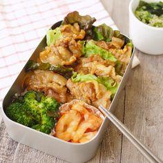 Bento Recipes, Cooking Recipes, Healthy Recipes, Japanese Rice Dishes, Dorm Food, Tasty Thai, Macaroni Recipes, Vegan Foods, Food Menu