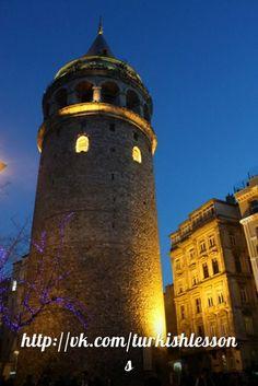Галатская башня Galata Kulesi