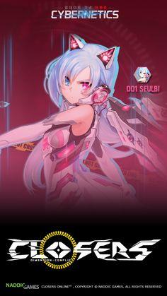 001 Seulbi Cybernetics Phone Wallpaper [B] Resolution 720 x 1280