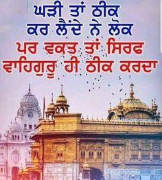 My Birthday Status, Punjabi Quotes, Religious Quotes, Quotes About God, Taj Mahal, Religion, Travel, Photos, Viajes