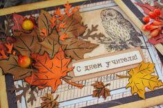 открытка учителю, скрпа открытка для учителя, день учителя,