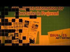 Prajavani Newspaper Ad Rates. http://www.bhavesads.com/prajavani.html