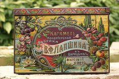 Vintage Russian Chocolate Box