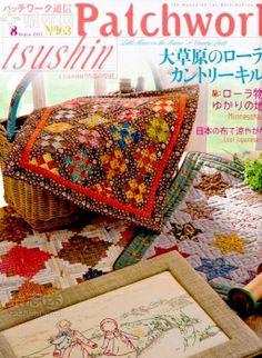 Patchwork Quilt Tsushin  August 2011. No.:163