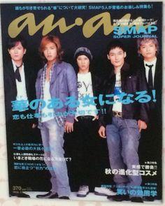 SMAP2006