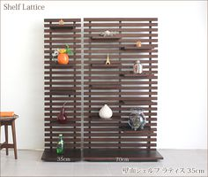 Shelf Lattice 壁面シェルフ ラティス 35cm