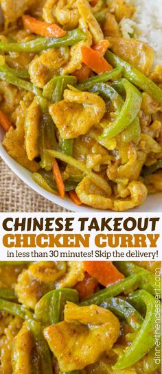 Easy Curry Chicken just like your favorite Chinese takeout restaurant with curry sauce, bell peppers, carrots and onions. Start to finish in less than 30 minutes, faster than delivery! chicken recipes Easy Curry Chicken - Dinner, then Dessert Healthy Chinese Recipes, Asian Recipes, Healthy Recipes, Chinese Food Recipes Chicken, Chinese Chicken Wings, Chinese Curry Recipe, Sauce Au Curry, Easy Curry Sauce, Kari Ayam