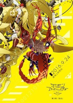 Promo image for Digimon Adventures Tri - Confession