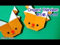 クリスマス折り紙★サンタおじさん Santa Claus origami(カミキィ kamikey) - YouTube
