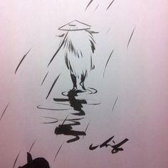 rainy season 9