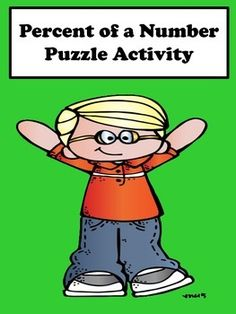 Percent of a number:  Students will enjoy this percent of a number scrambler activity. This activity is great for remediation and differentiation. This activity has two levels.  Level one is for students who struggle with finding the percent of a number.