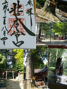 Yamanashi 浅間神社北口本宮  2015