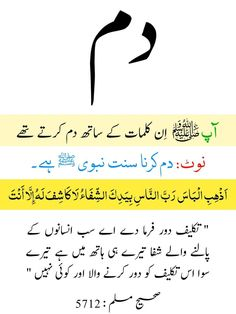 Best Islamic Quotes, Muslim Love Quotes, Islamic Phrases, Beautiful Islamic Quotes, Quran Quotes Love, Quran Quotes Inspirational, Ali Quotes, Islamic Messages, Religious Quotes
