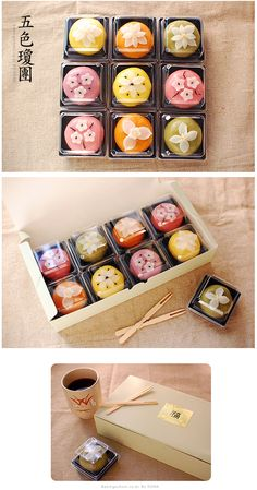 such cute mochi! Japanese Dishes, Japanese Sweets, Japanese Food, Cute Desserts, Asian Desserts, Cute Food, Yummy Food, Mochi Recipe, Japanese Wagashi