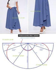 ДЛИННАЯ ЮБКА С ЗАПАХОМ По тегу #юбки_zolvik -все юбки на моем аккаунте. #SewingPatterns #sewing #выкройки #выкройка #шитье #крой #пуловеры #СвоимиРуками #платья #юбки