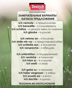Deutsch or Deutsche may refer to: Learn German, Learn French, Learn English, German Grammar, German Words, Deutsch Language, Educational Software, Teaching French, Teaching Spanish